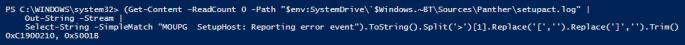 errorcode
